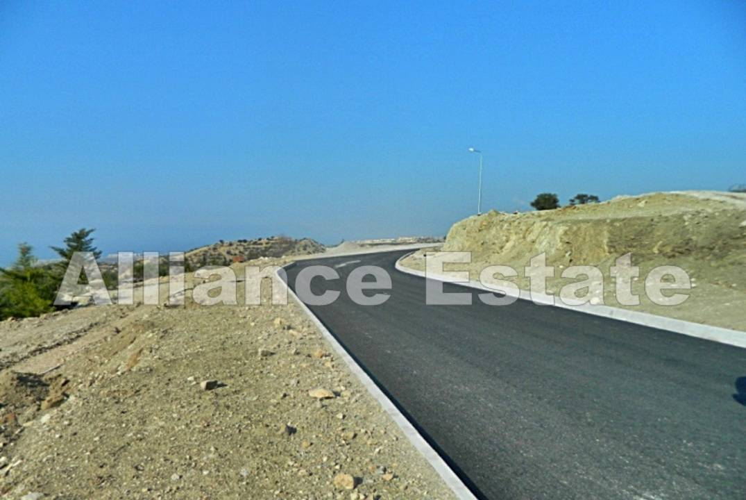 Land in Chatalkoy, Turkish Titles