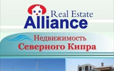 Alliance - Estate participated in the international exhibition - fair in Moscow!